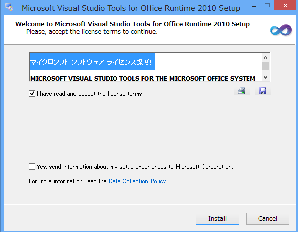 Download Visual Studio 2010 Tools for Office Runtime from