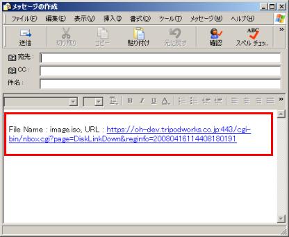 GIGAPOD OFFICEHARD Online Document